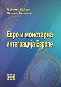 Evro i monetarna integracija Evrope
