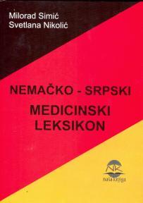 Nemačko-srpski medicinski rečnik