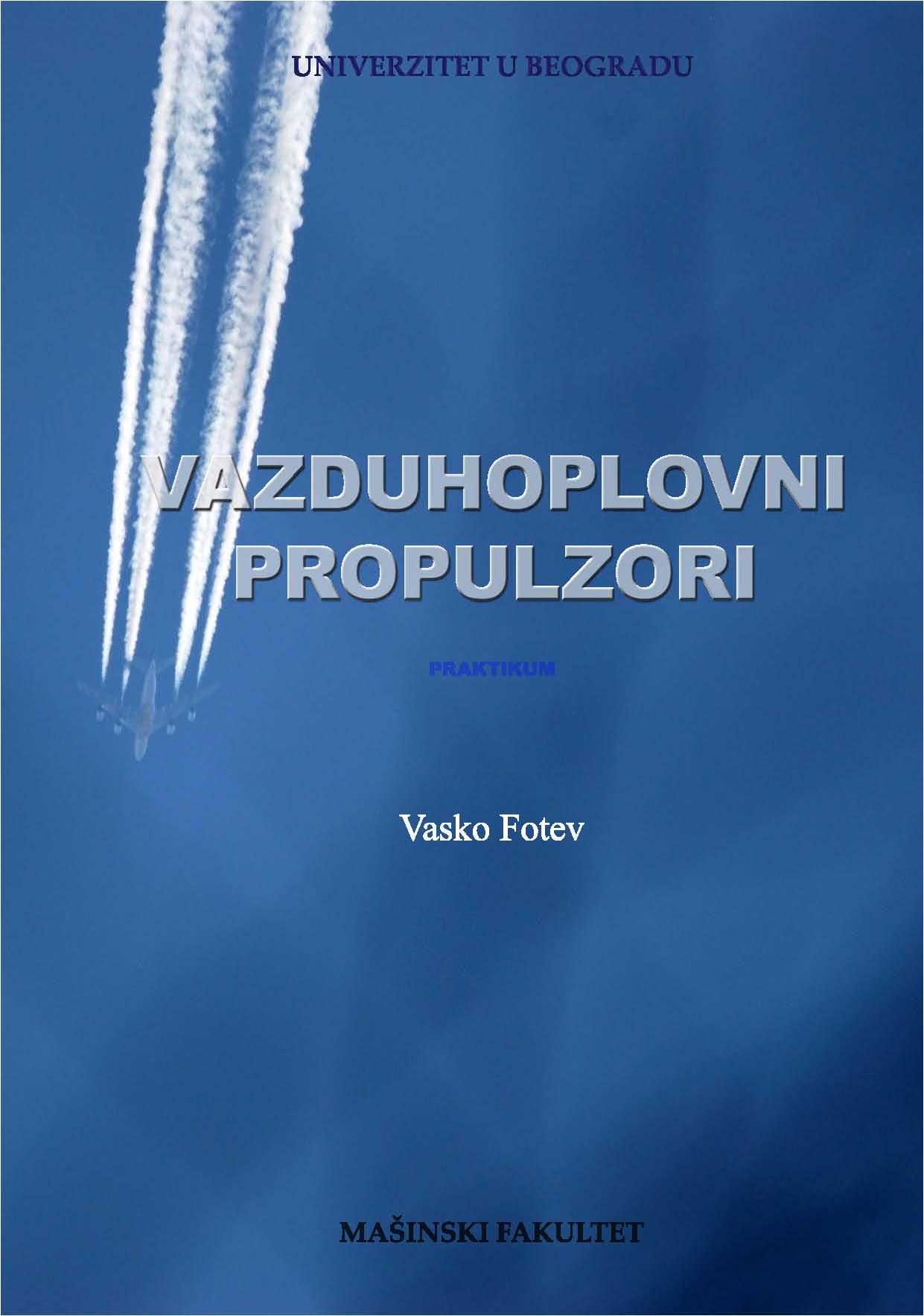 Vazduhoplovni propulzori: praktikum