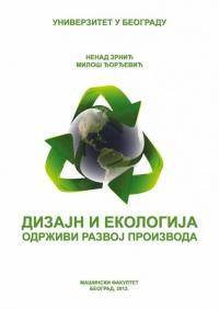 Dizajn i ekologija: održivi razvoj proizvoda