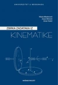 Zbirka zadataka iz kinematike