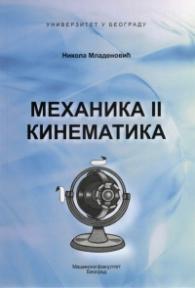 Mehanika II Kinematika