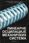 Linearne oscilacije mehaničkih sistema