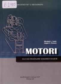 Motori sa unutrašnjim sagorevanjem