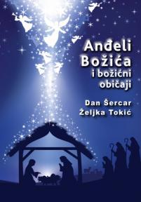 Anđeli Božića i božićni običaji