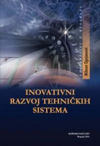 Inovativni razvoj tehničkih sistema