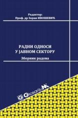 Radni odnosi u javnom sektoru / 2016