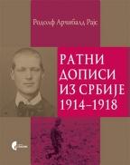 Ratni dopisi iz Srbije 1914-1918