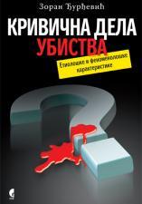 Krivična dela ubistva - etiološke i fenomenološke karakteristike