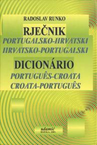 Rječnik portugalsko - hrvatski, hrvatsko - portugalski
