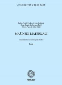 Mašinski materijali: priručnik za laboratorijske vežbe, I deo