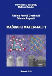 Mašinski materijali 1