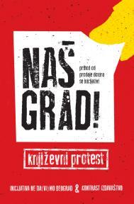 Naš grad! - književni protest