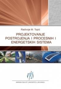 Projektovanje postrojenja i procesnih i energetskih sistema