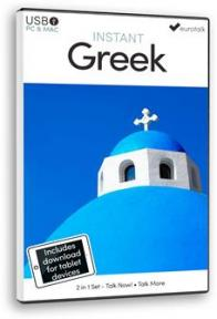 Srednji kurs grčkog jezika za samostalno učenje