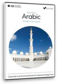 Kurs arapskog jezika za samostalno učenje