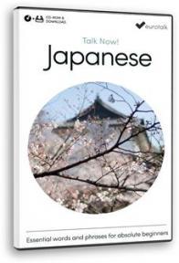 Kurs japanskog jezika za samostalno učenje