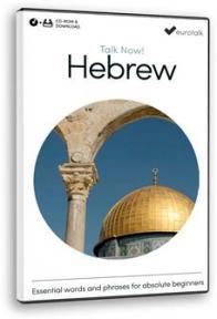 Kurs hebrejskog jezika za samostalno učenje