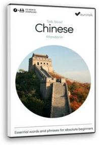 Kurs kineskog jezika za samostalno učenje