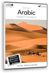 Srednji kurs arapskog jezika za samostalno učenje