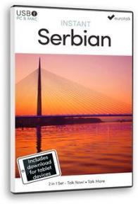 Srednji kurs srpskog jezika za samostalno učenje