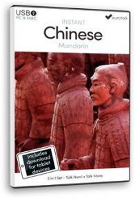 Srednji kurs kineskog jezika za samostalno učenje