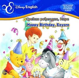 Disney English početnice - Srećan rođendan, lare!