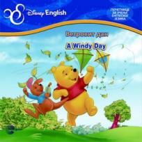 Disney English početnice - Vetrovit dan