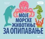 Moje morske životinje za opipavanje