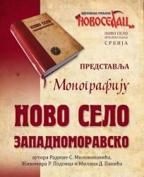 Novo Selo zapadnomoravsko