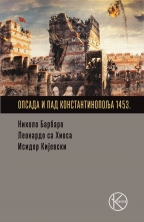Opsada i pad Konstantinopolja 1453.