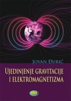 Ujedinjenje gravitacije i elektrona