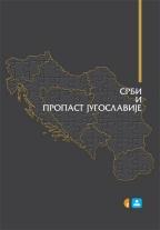 Srbi i propast Jugoslavije