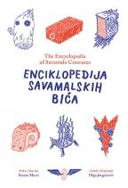 Enciklopedija savamalskih bića