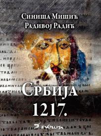 Srbija 1217. - nastanak kraljevine