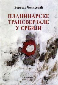 Planinarske trasverzale u Srbiji