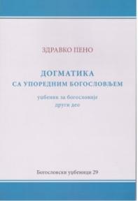 Dogmatika sa uporednim bogoslovljem; udžbenik za bogoslovije 2. deo
