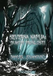 Severna kapija: Duhovi prošlosti