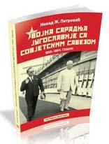Vojna saradnja Jugoslavije sa Sovjetskim savezom 1953-1964. godine, pogled iz Beograda