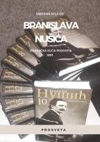 Sabrana dela od Branislava Nušića - Autobiografija, knjiga 8