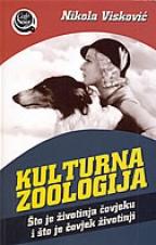 Kulturna zoologija