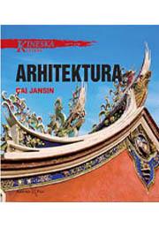 Kineska kultura: arhitektura