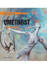 Kineska kultura: umetnost