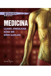 Kineska kultura: medicina