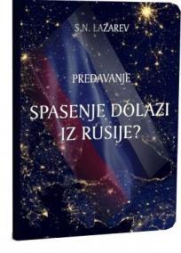 Spasenje dolazi iz Rusije?