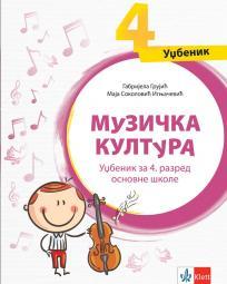 Čarobni svet muzike, muzička kultura za četvrti razred osnovne škole + CD