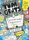 Izvanredni izgovori (i druge dobre stvari) - Tom Gejts