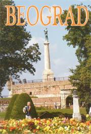 Monografija Beograd - slovenački