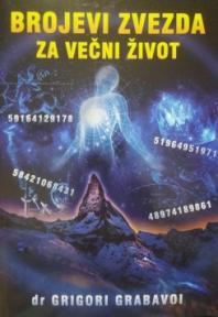 Brojevi zvezda za večni život