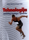 Tehnologija sportskog treninga i oporavka